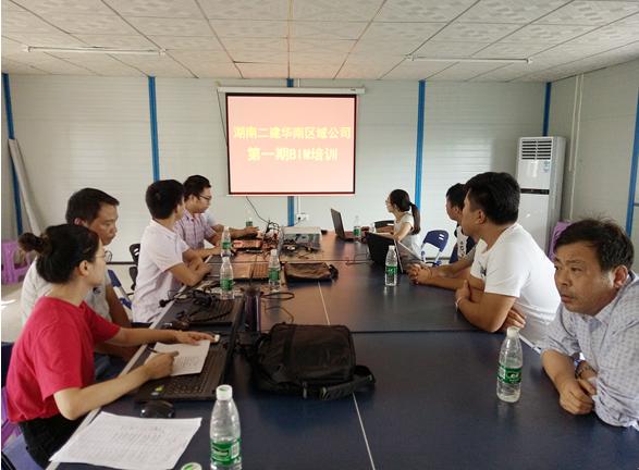 工作站,海南恒大海花岛2#岛首二期项目将作为华南